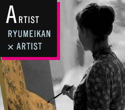 ARTISTS アーティストのご紹介 ジャンル、世代の枠を超えて当企画にご賛同頂いたアーティストの方々をご紹介いたします。