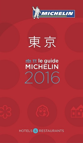 MICHELIN GUIDE TOKYO 2016