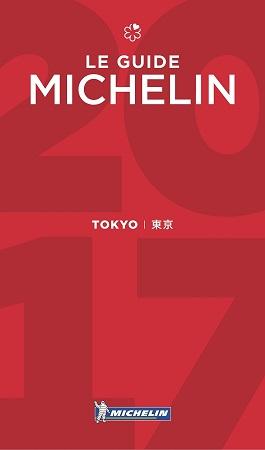 MICHELIN GUIDE TOKYO 2017
