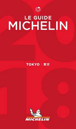 MICHELIN GUIDE TOKYO 2018