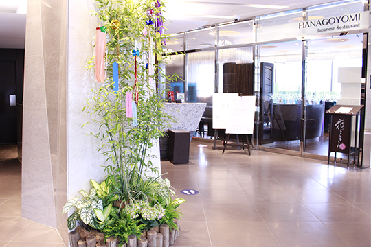 We have displayed a bamboo tree on 15th floor.