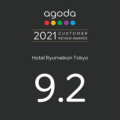 Agoda's 2021 Customer Review Award