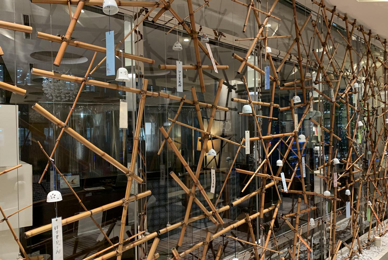 「伊万里焼」の風鈴を展示しております