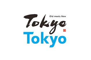 東京都民割「もっと楽しもう!TokyoTokyo」受付終了のお知らせ