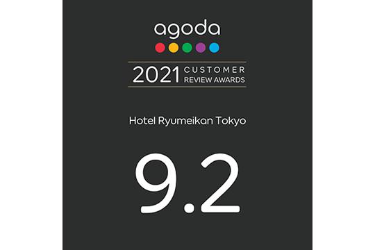 「Agoda's 2021 Customer Review Award」を受賞いたしました。